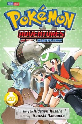 Pokemon Adventures: 20