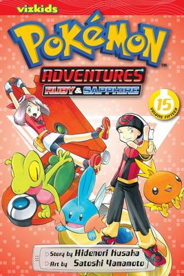Pokemon Adventures: 15