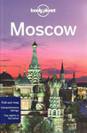 Lonely Planet: Moscow (superceded)