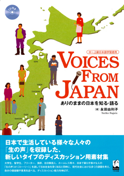 Voices from Japan TEXT + CD
