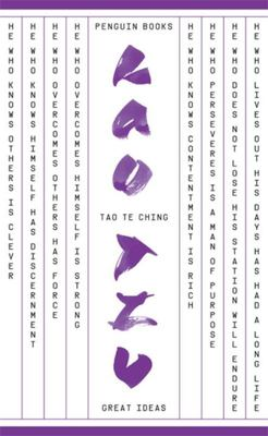 Great Ideas: Tao Te Ching