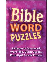 Homepage_biblewordpuzzles
