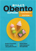 Obento Supreme Teacher's Edition 4E