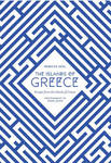 The Islands of Greece: Recipes from Across the Greek Seas