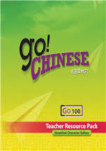 Go! Chinese 1 - Teacher Resource Pack