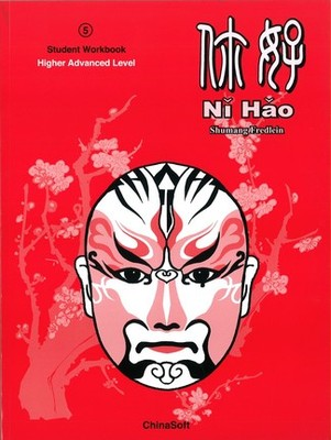 Ni Hao 5 : Workbook - Higher Advanced Level