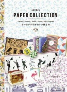 Europe Paper Collection