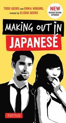 Making Out in Japanese - Japanese Phrasebook