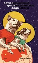 Homepage_soviet_space_dogs
