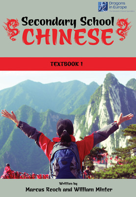 Secondary School Chinese Textbook 1(plus online access)