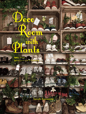 Deco Room With Plants (Japanese only, mostly visual)