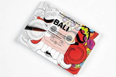 Bal i-20 Superior Watercolour Cards: Postcard Colouring Book