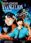 Neon Genesis Evangelion (#7)