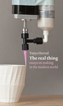 The Real Thing - Essays on Making in the Modern World
