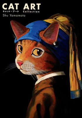 Cat Art - Renowned Masterpieces for Cat Lovers