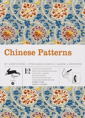 PP-WBK-WB035 Chinese Patterns - Gift & Creative Paper Book Vol. 35