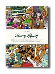 Hong Kong - Citix60: 60 Local Creatives Bring You the Best of the City