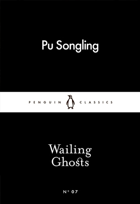Large_wailing_ghosts