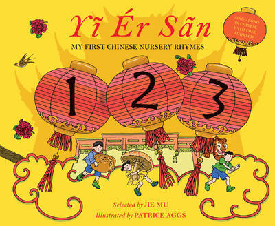 Yi er San: My First Chinese Rhymes (With CD)