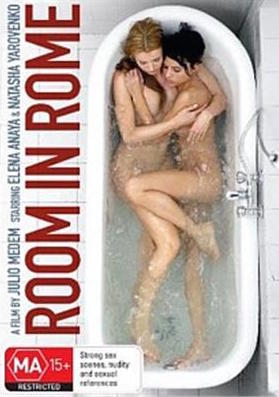 Room in Rome DVD