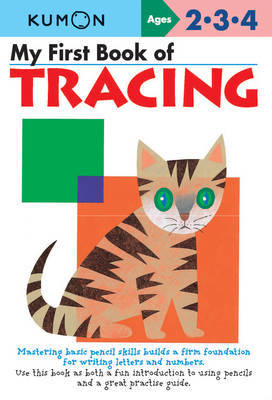 My First Book of Tracing (Kumon)