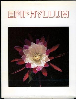 Epiphyllum The Splendor of Leaf Cacti