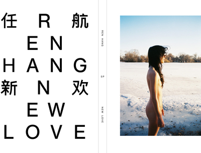ren hang new love
