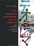 The Modern Japanese Movie Poster - For American and European Films