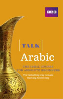 Talk Arabic(Book/CD Pack)The Ideal Arabic Course for Absolute Beginners