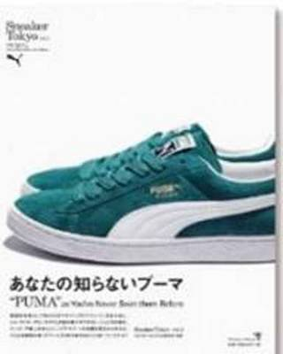 Sneaker Tokyo Vol 3 Puma as You've Never Seen Them Before