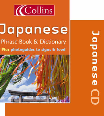 Collins Japanese Language Pack