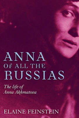 Anna of All the Russias