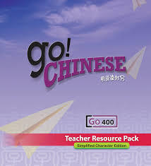 Go! Chinese 4: Teacher Resource Pack