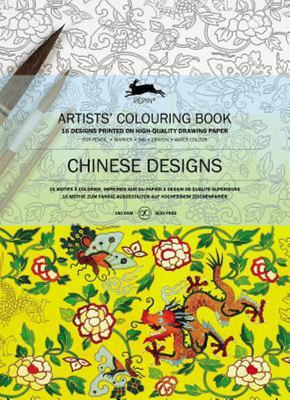 Chinese Designs Colouring Book
