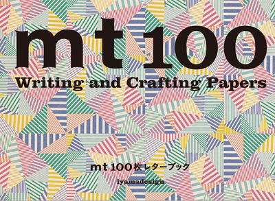 mt x 100 Writing and Crafting Papers (Japanese, part English)