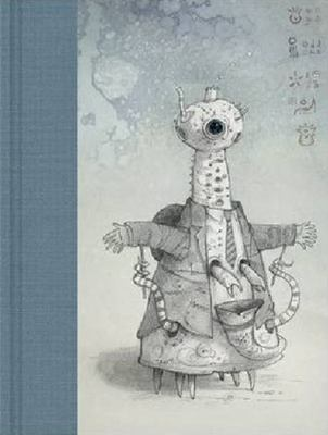 Aqua Terrestial: Shaun Tan Blank Journal