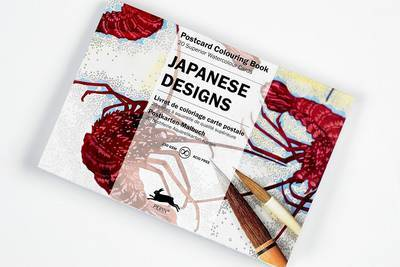 Japanese Designs - Postcard Colouring Book