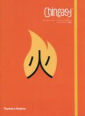 Chineasy - The New Way to Read Chinese
