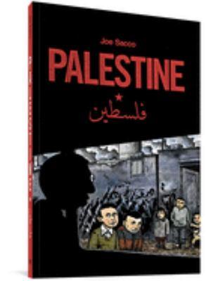 Palestine TP