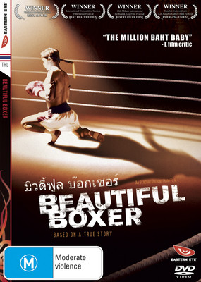 Beautiful Boxer Dvd
