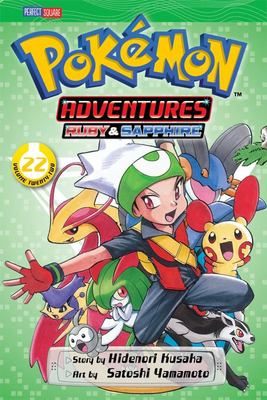Pokemon Adventures: 22