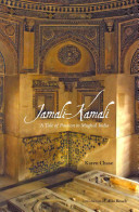 Jamali - KamaliA Tale of Passion in Mughal India