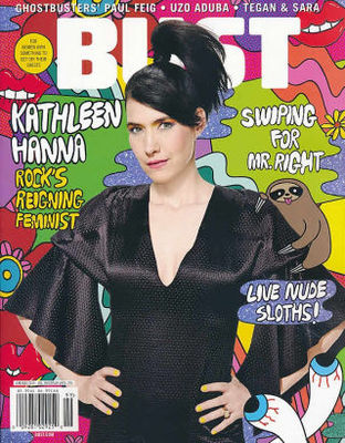 Bust Magazine #99 June/July  2016