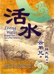 Living Water (Chinese translation)
