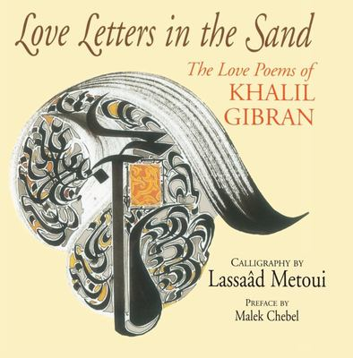 Love Letters in the Sand (Love Poems)