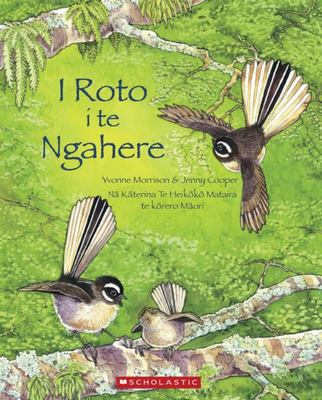 I Roto i te Ngahere (Down in the Forest Maori edition)
