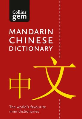 Collins Gem Mandarin Chinese Dictionary - 3rd Edition