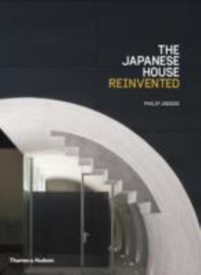 The Japanese House Reinvented