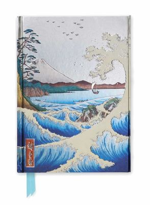 Hiroshige the Sea at Satta (Foiled Journal)