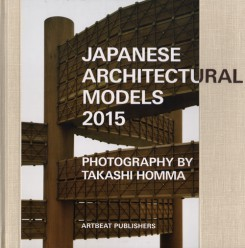 Japanese Architectural models